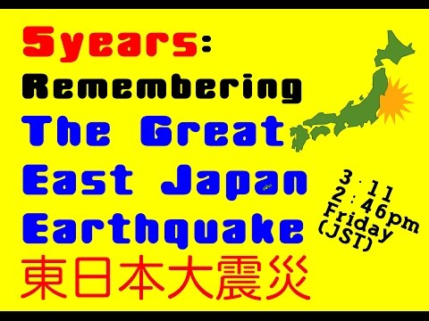 5 Years:  Remembering The Great East Japan Earthquake