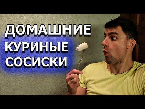 упаковка для товаров как склеить соединить спаять сварить пленку полиэтилен пакет в дома условияхиз YouTube · Длительность: 5 мин10 с  · Просмотры: более 38000 · отправлено: 09.10.2013 · кем отправлено: Vlad Romanof