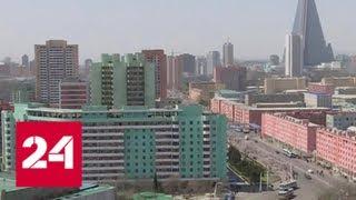 КНДР согласилась на переговоры об участии сборной в Олимпиаде - Россия 24