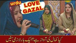 Heere Jawahrat Na Chahat ki Baat kar Aye Bulbule Chaman mere Bharat ki baat kar | Islamic speech
