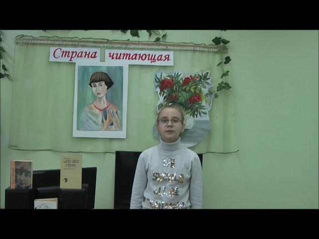 Изображение предпросмотра прочтения – ПолинаЛунёва читает произведение «Бабушке» М.И.Цветаевой
