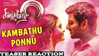 Sandakozhi 2   Kambathu Ponnu Song Teaser Reaction   Vishal   Keerthy Suresh   Yuvan Shankar Raja