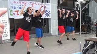手話エンターテイメント発信団oioi-3
