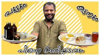 പുട്ടുണ്ടല്ലോ പുട്ടിൻ പൊടിയുണ്ടല്ലോ/Neeru's Diet/How to make beef puttu/Kerala Vlogger - Epi - 164.