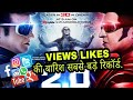 Robot 2.0 Huge Record 60+M views in 5 Days, Akshay kumar Rajnikant massive record