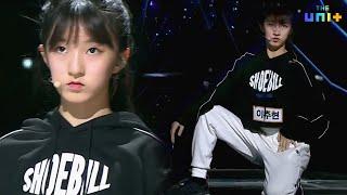 lee joo hyun — dance 【the unit ep1】