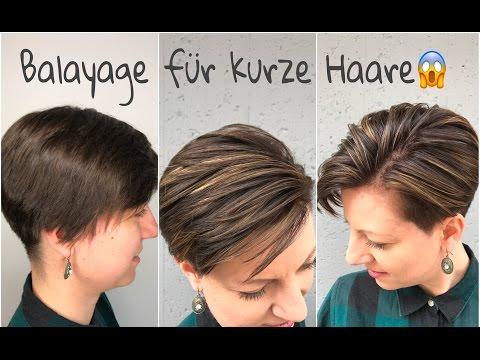 Balayage Babylights Fur Kurze Haare Neues Farbtechnik Tutorial