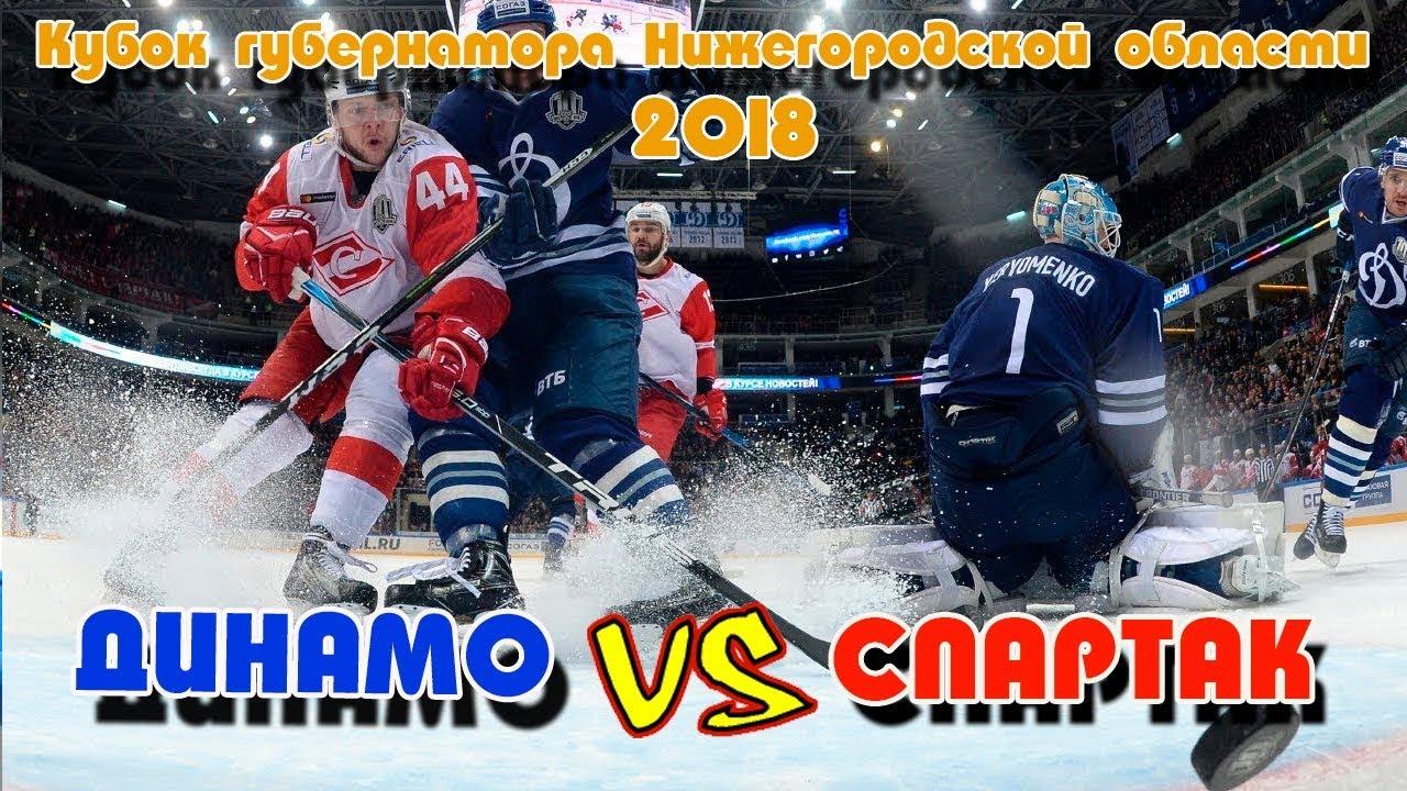 Прогноз на матч Динамо Москва - Спартак Москва