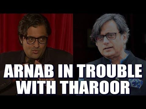 Arnab Goswami slapped with defamation case by Shashi Tharoor | Oneindia News