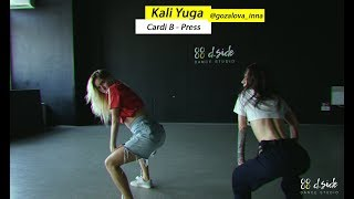 Cardi B - Press | Choreography by Kali Yuga | D.Side Dance Studio