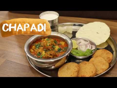 Chapdi recipe chapdi undhiyu recipe special gujrati recipes chapdi recipe chapdi undhiyu recipe special gujrati recipes dinner recipe shrees recipes forumfinder Images