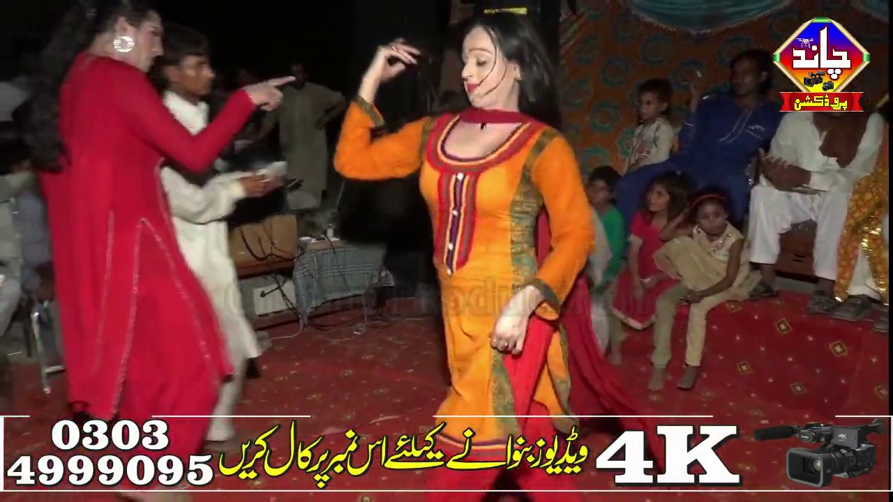 New Sariki Song 2020_Kmal Ka Dance_ By Chand Production