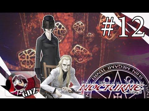 วงกต อเวจี - Shin Megami Tensei : Nocturne #12