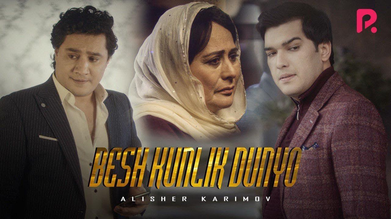 Alisher Karimov - Besh kunlik dunyo | Алишер Каримов - Беш кунлик дунё