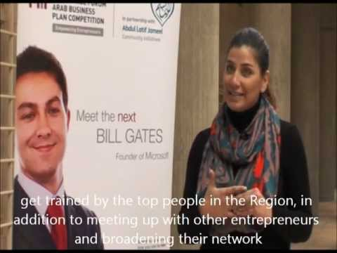 Short Film on the MIT Enterprise Forum Arab Business Plan Competition