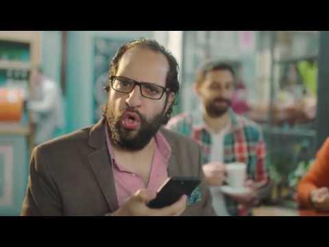 نزلوا دلوقتي .. الأن تحميل ومشاهدة فيديو يوتيوب أعلان اورنج الجديد لأ لأ طب ينفع كدا أحمد أمين 2018 كامل مسخرة