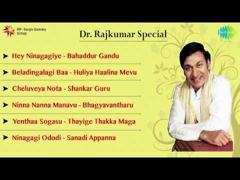 Dr  Rajkumar Solo Special - Vol 1 | Jukebox (Full Songs)