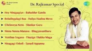 Dr  Rajkumar Solo Special - Vol 1 | Jukebox (Full Songs)
