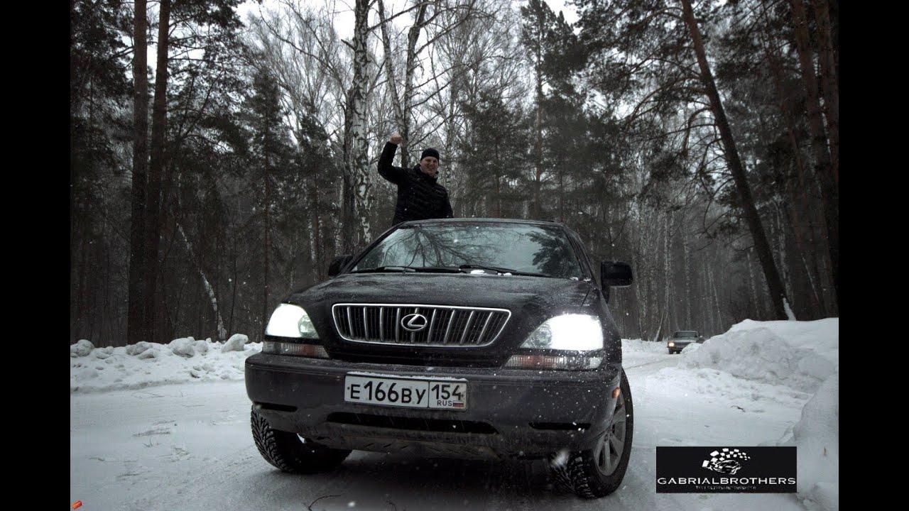 Колёса — бесплатные объявления о продаже и покупке бу автомобилей лексус rx 300 в казахстане. Авторынок бу и новых лексус rx 300. Цены на.