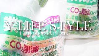 【大人気レシピ】業務スーパーはお買い得!!購入品で無限レシピ2品作る♪