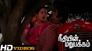 Naan Oru Kanniponnu... Tamil Movie Songs - Neethiyin Marupakkam [HD]