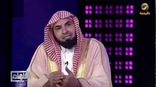 الشيخ أحمد قاسم الغامدي :  العلمانية ليست كفراً، بل وسيلة لتنظيم حقوق المواطنين