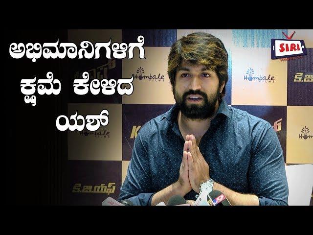 KGF Kannada New Movie Exclusive Update   Rocking Star Yash    #SIRITV