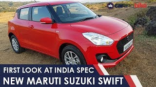 2018 New-Gen Maruti Suzuki Swift First Look | NDTV carandbike