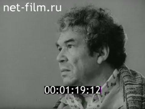 1977г. Мустай Карим. Народный поэт Башкирии