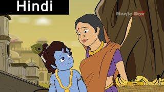 कृष्णा और फल विक्रेता - Krishna And Fruit Seller - Sri Krishna In Hindi - Hindi Kahaniya