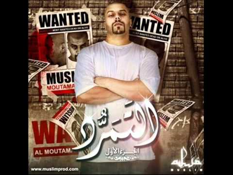 muslim 2011 loukan lwa9i3 law7a mp3