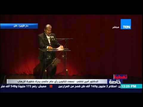"""اغنية لطيفة """"امين"""" بمناسبة فوز الرئيس عبد الفتاح السيسي بفترة رئاسة قادمة"""