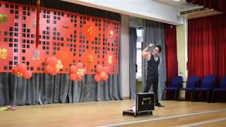 Publication Date: 2019-02-10 | Video Title: 亞斯理衛理小學-雜耍表演