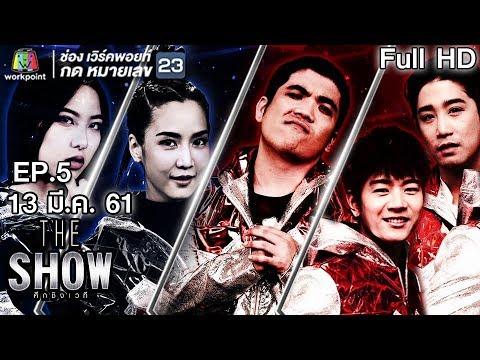 THE SHOW ศึกชิงเวที | EP.5 | 13 มี.ค. 61 Full HD