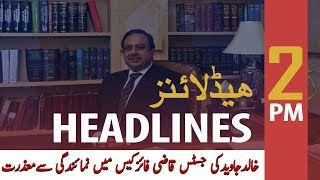 ARYNews Headlines |Khalid Jawed apologizes for representation in Justice Qazi case| 2PM | 24Feb 2020