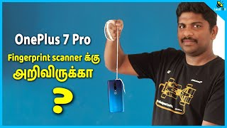 Top 7 Features in OnePlus 7 Pro in Tamil - Loud Oli Tech