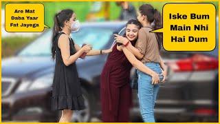 GUNGA BHERA PRANK ON CUTE GIRLS | AKY FILMS |