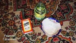 Сода. Как почистить ковер содой в домашних условиях