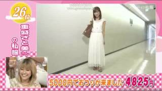 重盛さと美さんが12年9月20日放送回の 「ダウンタウンDXDX」の...