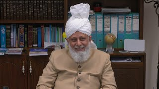 This Week With Huzoor - 28 August 2020