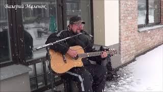 Скачать БЕЛАЯ РЕКА Под гитару под первым снегом КРАСИВО Guitar Music
