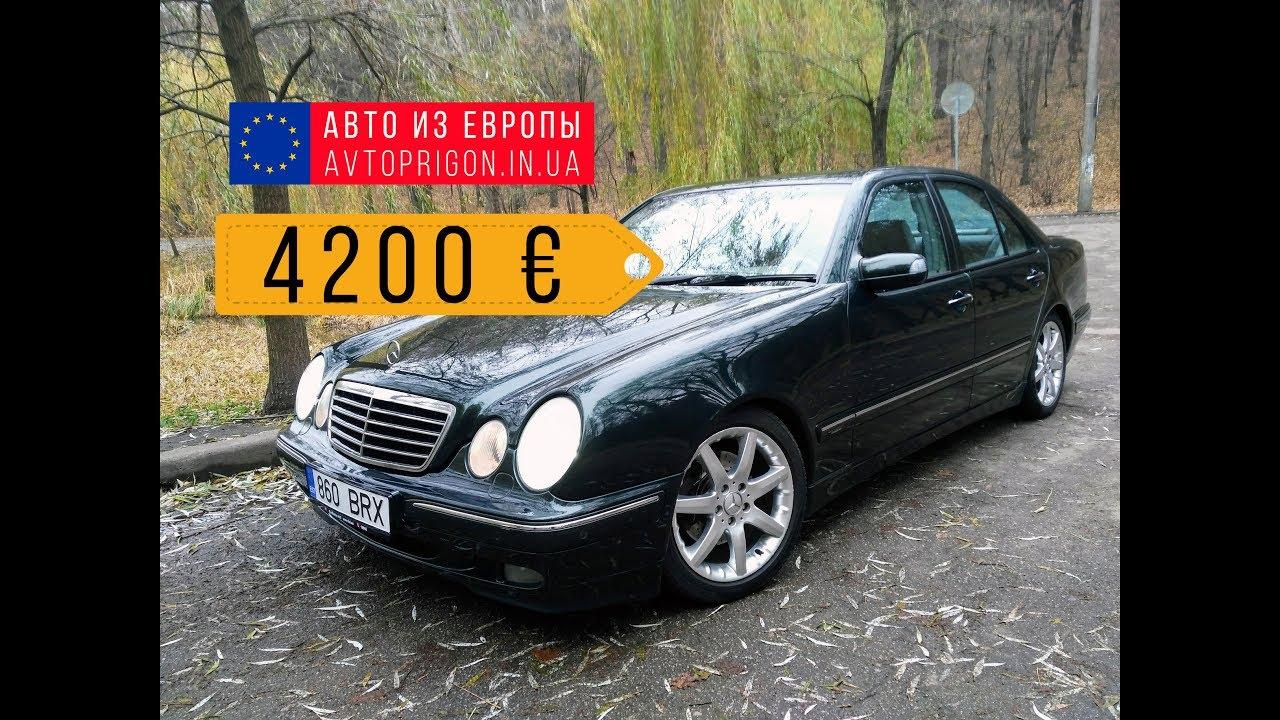 Более 150 000+ объявлений о продаже подержанных легковых авто в украине. На auto. Ria легко найти, сравнить и купить бу легковой автомобиль с.
