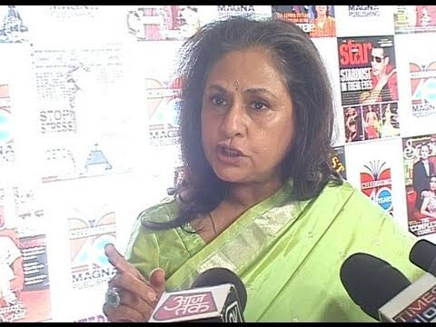 Shocking video of Jaya Bachchan abusing the media