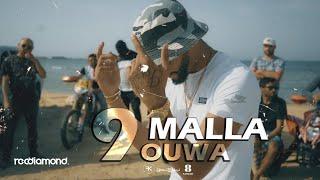Samara - Malla 9ouwa (Clip Officiel)