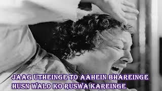 Likh Diya Apne Dar Pe Kisi Ne-Lyrics