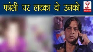 Kathua Case पर Shoaib Akhtar का बड़ा संदेश, कर दी ये मांग | Shoaib Akhtar on Kathua Case