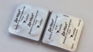 видео ДЕ-НОЛ  (или  висмута трикалия дицитрат)