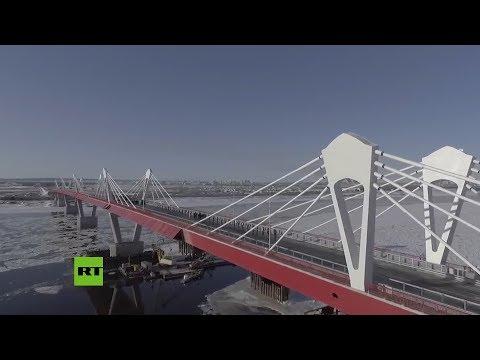 inauguran-primer-puente-automovilístico-entre-rusia-y-china