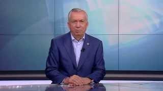 Обращение мэра Донецка к жителям города - 14 июля