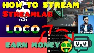 Loco app pe stream kaise kre   How to stream in loco app   How to stream in loco by streamlab screenshot 3